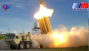 عربستان سعودی ۱۵ میلیارد دلار سامانه موشکی «تاد» از واشنگتن میخرد