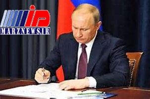 پوتین توافقنامه تجارت ایران و اوراسیا را امضا کرد