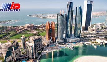 قطار زیردیایی امارات به هند راه اندازی می شود