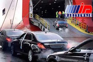 آخرین تصمیمات درباره واردات خودرو