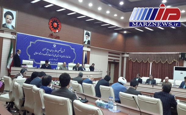 نشست تخصصی مدیران روابط عمومی های وزارت فرهنگ و ارشاد اسلامی آغاز شد