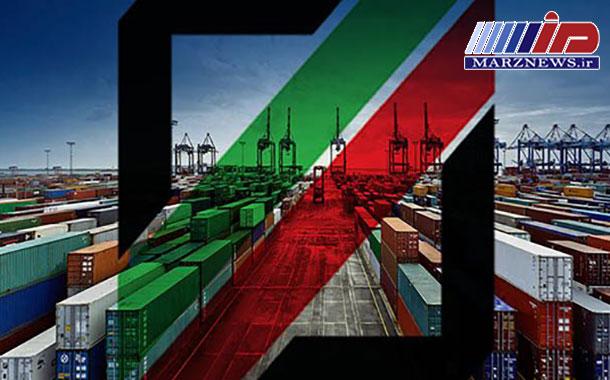 جزئیات تجارت خارجی کشور منتشر شد