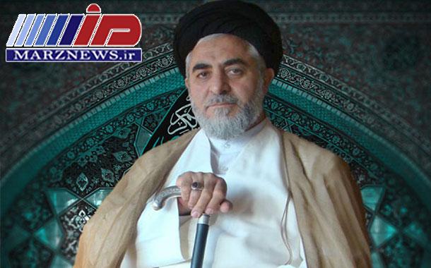 معرفی سایت دفتر نمایندگی ولی فقیه در جمهوری آذربایجان