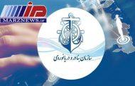 سازمان بنادر و دریانوردی؛ دستگاه برتر خدمات دولت الکترونیک کشور