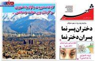 چرا ورود هنرمندان دوره پهلوی به کشور ممنوع است؟!