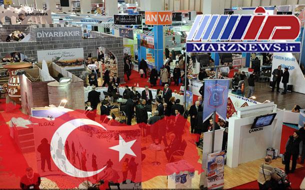انتشار تقویم نمایشگاه های ترکیه در سال ۲۰۱۹