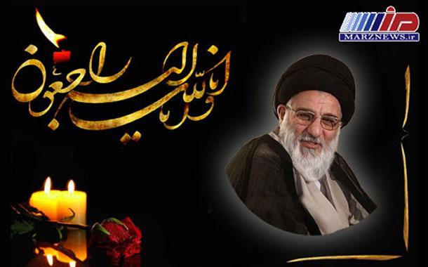 پیام وزیر فرهنگ و ارشاد اسلامی در پی درگذشت آیتالله هاشمی شاهرودی