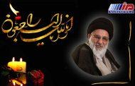 پیام تسلیت وزیر کشور در پی رحلت آیت الله هاشمی شاهرودی