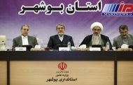 برگزاری ستاد اقتصاد مقاومتی استان بوشهر با حضور وزیرکشور