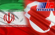 معدن و صنایع معدنی در صدر صادرات ایران به ترکیه