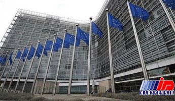 اتحادیه اروپا خواستار آزادی نبیل رجب شد