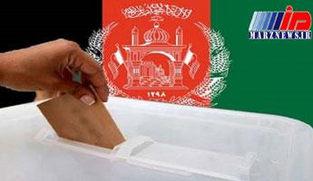 آغاز روند ثبت نام نامزدهای ریاست جمهوری در افغانستان