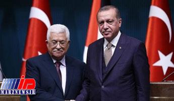 گفتوگوی تلفنی محمود عباس و اردوغان