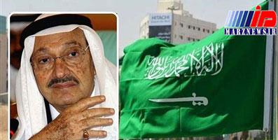 شاهزاده میلیاردر سعودی درگذشت