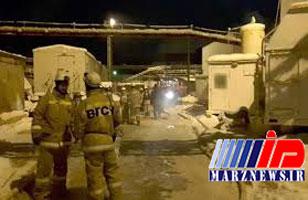 ۹ کشته در آتشسوزی معدنی در روسیه