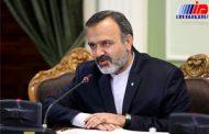 دفتر حافظ منافع ایران در سفارت سوئیس در عربستان ایجاد می شود