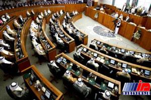 چهار وزیر کویت استعفا دادند