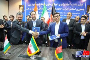 تفاهم نامه راهکارهای عملیاتی سازی موافقتنامه چابهار امضا شد