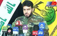النجباء:اجازه نمی دهیم عراق پایگاهی برای تهدیدکشورهای همسایه باشد