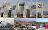 رشد ۴۷ درصدی صادرات کالا از کرمانشاه