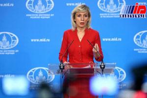زاخارووا: حضور ایران در سوریه به نظر تهران و دمشق بستگی دارد
