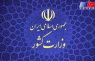 سفر وزیر کشور به بوشهر معطلی برای سایر مسافران نداشت