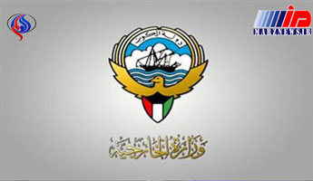 بازگشایی سفارت کویت در سوریه تا ۲ هفته دیگر