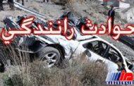 حادثه رانندگی در استان کرمانشاه ۱ کشته و ۳ مصدوم بهجا گذاشت