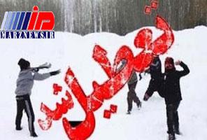 بارش شدید برف مدارس استان اردبیل را تعطیل کرد