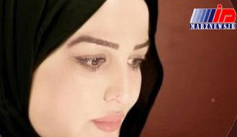 پناهنده شدن زن عربستانی به هلند؛ روایت دردناک «ریم» از شکنجه و زندان