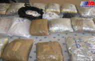 بیش از ۱٫۵ تن مواد مخدر در خراسان جنوبی کشف شد