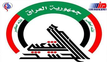 «الحشد الشعبی» عراق نیروی دریایی تاسیس میکند