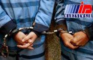 دستگیری ۲ کلاهبردار میلیاردی در بجنورد