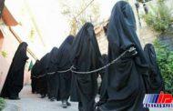 زنان ایزدی عراق از شرکت فرانسوی حامی داعش شکایت می کنند