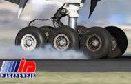 سانحه برای یک فروند هواپیما در فرودگاه تبریز