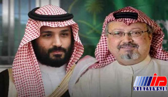 تغییر نام خیابان سفارت عربستان در واشنگتن به جمال خاشقچی