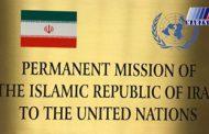 سعودی ها برای خرابکاری در ایران برنامه ریزی می کنند