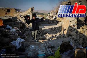 ۲۳۱ میلیارد تومان خسارت زلزله اخیر به کرمانشاه