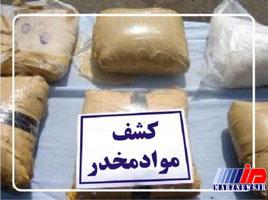 کشف ۲.۳ تن مواد مخدر در کرمانشاه /۲۶ باند قاچاق منهدم شد