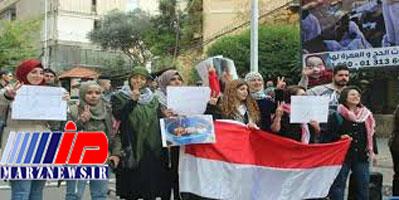 تحصن در برابر سفارت سعودی در بیروت