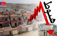 ارزش ملک در عربستان به شدت سقوط کرد