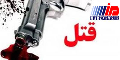 قتل همسر مقابل چشمان مادرزن