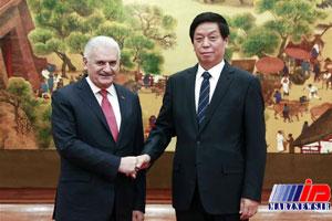 ترکیه از چین در مبارزه با تروریسم حمایت می کند