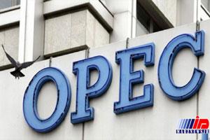 قطر پس از خروج از اوپک می تواند نفت ایران را بفروشد