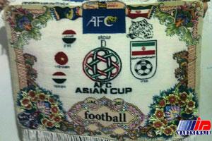 تابلو فرش جام ملت های آسیا بافته شد
