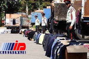 فروش یک میلیاردی پوشاک قاچاق در یک شب
