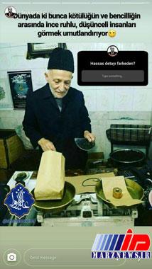 اردوغان این کاسب تبریزی را ستود+عکس