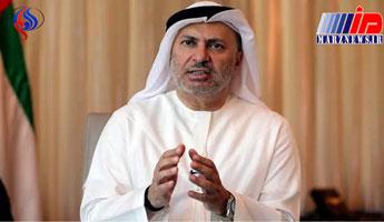 شرط امارات برای ازسرگیری روابط با قطر