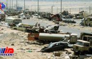 عراق همچنان بهای ماجراجویی صدام را می پردازد/ ۲٫۴ میلیارد دلار هزینه پاکسازی خاک کویت