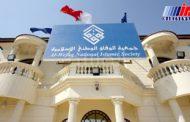 کابینه جدید بحرین با اتهام فساد مواجه است